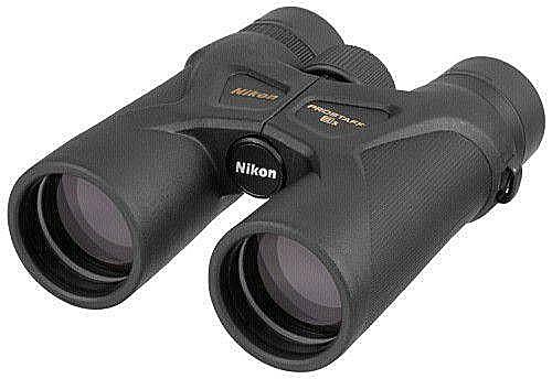 Nikon Laser Entfernungsmesser Aculon : Nikon sportoptics
